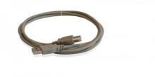 ADDER VSC24 USB Cable